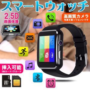 関連キーワード: Bluetooth SIMカード対応 着信通知 睡眠 歩数計 遠隔カメラ 遠隔撮影...