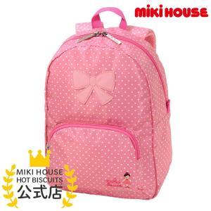 ミキハウス チェストベルトつきリュック 容量8リットル  ピンク --- MIKIHOUSE