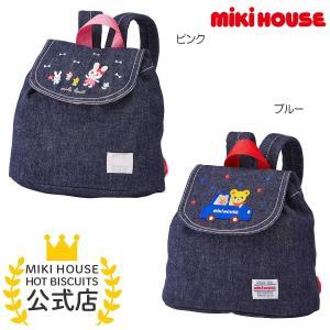ミキハウス デニムベビーリュック ピンク ブルー --- MIKIHOUSE
