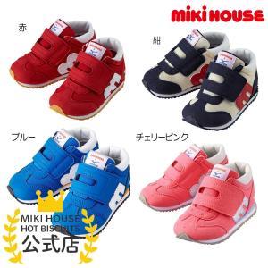 ミキハウス ミズノコラボレーション セカンドベビーシューズ 靴 赤 紺 ブルー チェリーピンク 13...