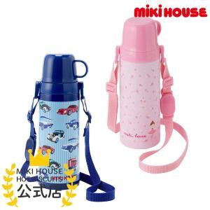 ハンドル式コップがついたステンレスボトル(まほう瓶水筒)です。  保温・保冷ができる便利なステンレス...