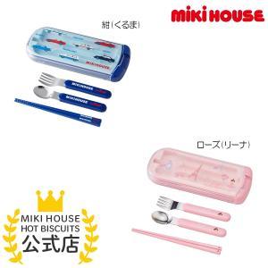 ミキハウス ランチトリオセット ランチ 紺 ピンク ローズ ブルー --- MIKIHOUSE