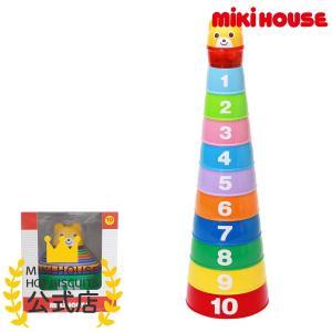 出産祝い 内祝い ラトルコップタワー ギフト ---- --- ミキハウス MIKIHOUSE