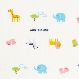 ミキハウス ダブルガーゼ素材のマルチケット 出産祝い 白 黄 グリーン みどり マルチカラー --- MIKIHOUSE hotbiscuits 06