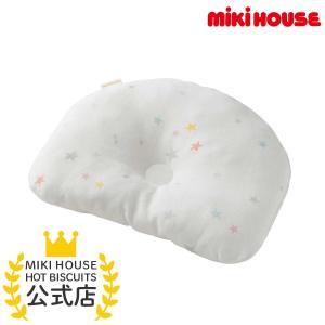 ミキハウス まくら 白 S M L MIKIHOUSE|hotbiscuits