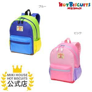 リュック ピンク ブルー S ホットビスケッツ ミキハウス HOT BISCUITS
