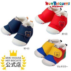 b95789a71f706 ホットビスケッツ ミキハウス ファーストシューズ メッシュ ファーストベビーシューズ 靴 アウトレット 赤×白 紺×白 11.5 12 12.5 13  13.5 HOT BISCUITS