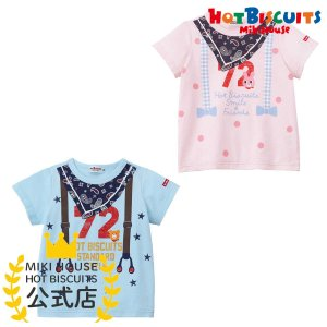 0c6579a4caf6b ホットビスケッツ ミキハウス ペイズリー&サスペンダーTシャツ 端午の節句 ピンク サックス 70 80 90 100 110 120 HOT  BISCUITS