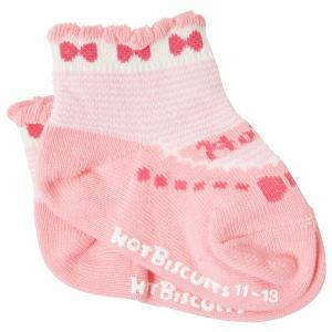 ホットビスケッツ ミキハウス 靴下 バレーシューズ風 ローカットソックス ピンク ブルー 11-13 13-15 15-17 17-19 HOT BISCUITS|hotbiscuits|03