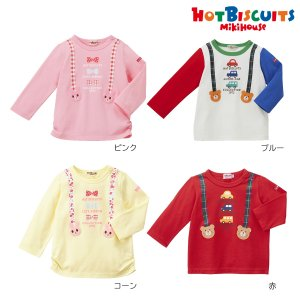 Tシャツ 黄 ピンク ブルー コーン 70 80 90 ホットビスケッツ ミキハウス HOT BIS...