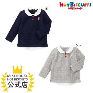 Tシャツ アウトレット 紺 グレー 80 90 100 110 ホットビスケッツ ミキハウス HOT...