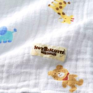 ホットビスケッツ ミキハウス 出産祝い マルチケット ガーゼ 二重織  ピンク ベージュ ブルー マルチカラー --- HOT BISCUITS|hotbiscuits|07