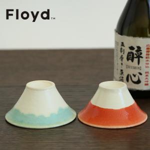 結婚祝いにおすすめ。 富士山をモチーフにした、大小2つの猪口セット。安心の日本製「波佐見焼」の器は、...
