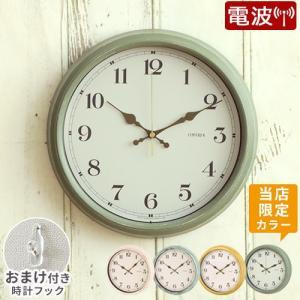 掛け時計 電波時計 おしゃれ アンティーク レト...の商品画像