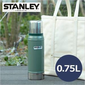 高い保温・保冷力を持ち、丈夫で耐久性が高い人気の「STANLEY」。キャンプ、ピクニックなどのアウト...