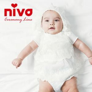 お宮参りやお披露目など赤ちゃんの晴れの日に。 人気のベビーブランドniva(ニヴァ)から、赤ちゃんの...