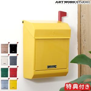 郵便 ポスト アートワークスタジオ U.S メールボックス 2 (扉エンボス文字なし) TK-2079 郵便受け 玄関 エントランス|hotchpotch