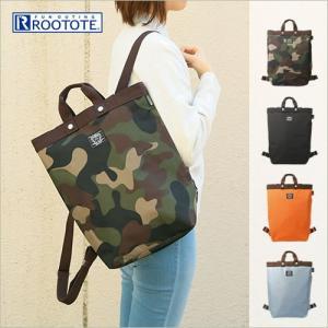 シーンに合わせて2wayで使える縦型バッグ♪  トートバッグで有名な「ROOTOTE(ルートート)」...