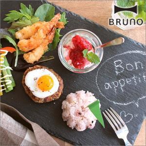 盛り付けるだけでいつもの料理が特別に♪ 「BRUNO マルチスレート レギュラー」は、天然のスレート...