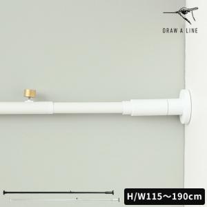 突っ張り棒 DRAW A LINE ドロー ア ライン 002 Tension Rod B / 115〜190cm 縦横兼用 つっぱり棒 ポール 新生活 インテリア|hotchpotch