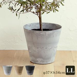 プランター ART STONE アートストーン LL 植木鉢  底面 給水 鉢 12号 軽量 おしゃ...