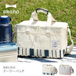保冷バッグ BRUNO ブルーノ クーラーバッグ 大容量 買い物バッグ エコバッグ おしゃれ 送料無...