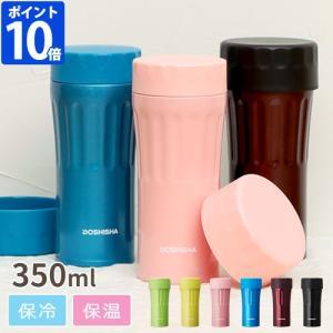 「マグボトル マグちゃん350」は、使いやすさを詰め込んだ理想のマグボトルです。飲みやすい大きな口径...