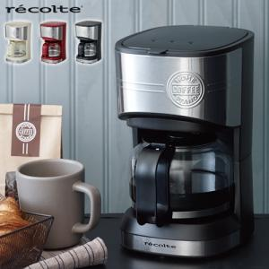 recolte レコルト ホームコーヒースタンド RHCS-...
