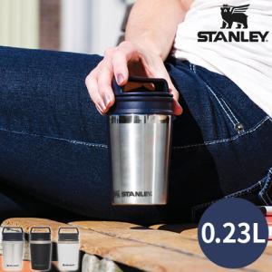 マグボトル STANLEY スタンレー 真空マグ 0.23L 230ml 水筒 ステンレス ボトル ...