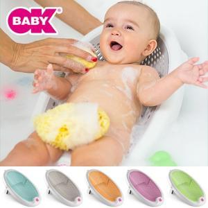 赤ちゃんのお風呂をサポート。寝かせて洗えるバスチェア。 イタリア発ヨーロッパで人気のベビー・キッズ用...