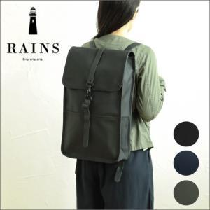 デンマーク生まれのブランドRAINS(レインズ)から洗練されたデザインが美しい防水バックパックが登場...