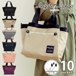 10個のポケットで小物もスッキリ。ミドルトートに撥水タイプが登場! 「Legato Largo(レガ...