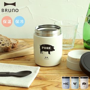 保温・保冷したまま持ち運ぶことができる「スープジャー」。カンタンに作れて、しかも栄養もきちんととれる...