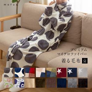 mofua プレミアムマイクロファイバー着る毛布 フード付 ルームウェア Mサイズ 484764 モ...