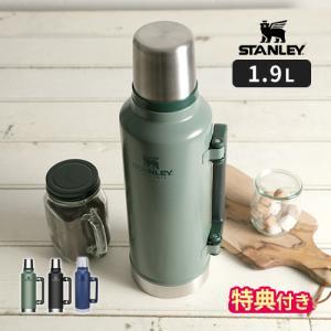 水筒 STANLEY スタンレー クラシック真空ボトル 1.9L ステンレスボトル 保温 保冷