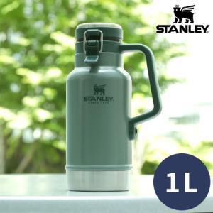 水筒 STANLEY スタンレー クラシック真空グロウラー 1L 02111-013 ジャグ 炭酸 ...