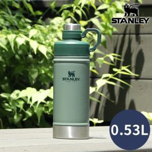 水筒 STANLEY スタンレー クラシック真空ウォーターボトル 0.53L 02105-026 ステンレスボトル 保冷 新ロゴ|ホッチポッチ自由が丘WEB SHOP