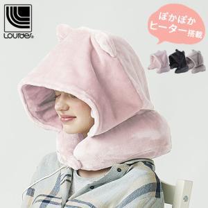 首元に内蔵されたヒーターで、首まわりをしっかりあたためながら眠ることのできるネックピロー。やさしく包...