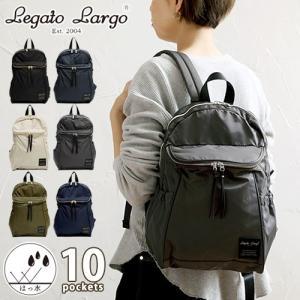 リュック Legato Largo Lieto レガートラルゴ 撥水加工 10ポケットリュック LT...