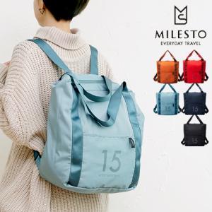 サッと広げて2WAYで持てる、便利なポケッタブルバッグ。 「MILESTO UTILITY(ミレスト...