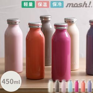 【サイズ(約)】 直径6.8×高さ20.1cm 口径:直径3cm  【素材】 内瓶:ステンレス鋼 胴...