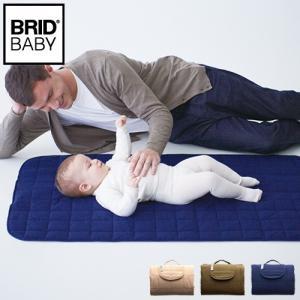 BRID BABY お昼寝マット マット プレイマット 中綿入り