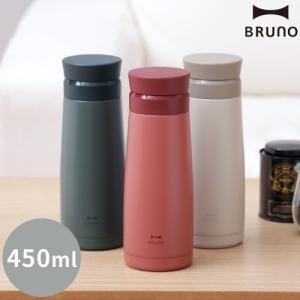 マグボトル BRUNO セラミックコートボトル 450ml タンブラー 保冷 保温 水筒 茶こし ブルーノ|ホッチポッチ自由が丘WEB SHOP