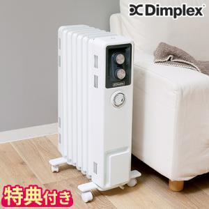 ヒーター Dimplex ディンプレックス オイルフリーヒーター B02 ECR12Ti オイルレス 暖房 タイマー付き|ホッチポッチ自由が丘WEB SHOP