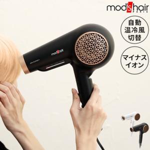 ヘアドライヤー mod's hair モッズヘア アドバンス イオンラピッドプラス MHD-1253...