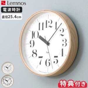 掛け時計 Lemnos RIKI CLOCK RC リキクロック WR20-01 WR20-02 時...