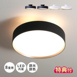 アートワークスタジオ グロー 4000 LEDシーリングランプ AW-0555E 8畳用 シーリング...