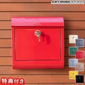 アートワークスタジオ U.S メールボックス (扉 /文字なし) TK-2076 郵便ポスト|hotchpotch