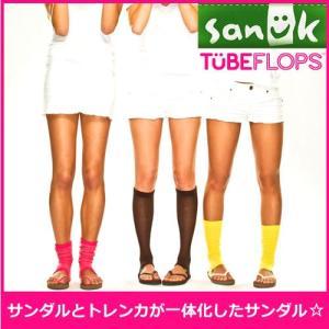 100円均一 SANUK TubeFLOPS サヌーク チューブフロップス ビーチサンダル|トレンカ|ギフト|レディース|ビーサン|サンダル|ブランド|||激安|半額以下