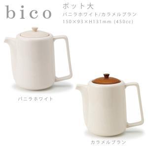 [SPEC]  ・サイズ 150×93×高さ131mm(450cc)  ※ステンレス製の茶こし付き ...